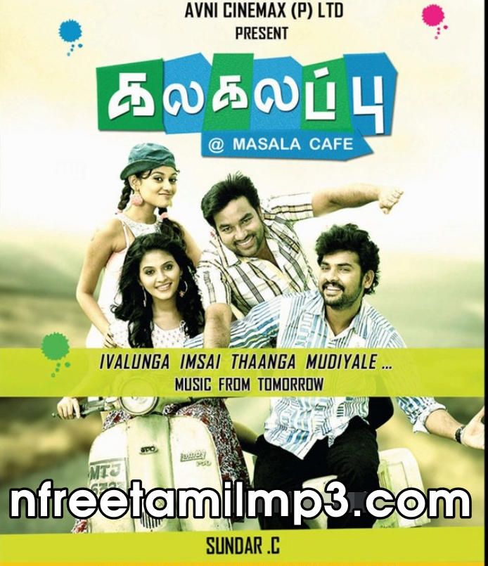 download latest tamil movie for free